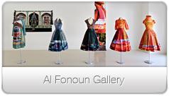 Al Fonoun Gallery