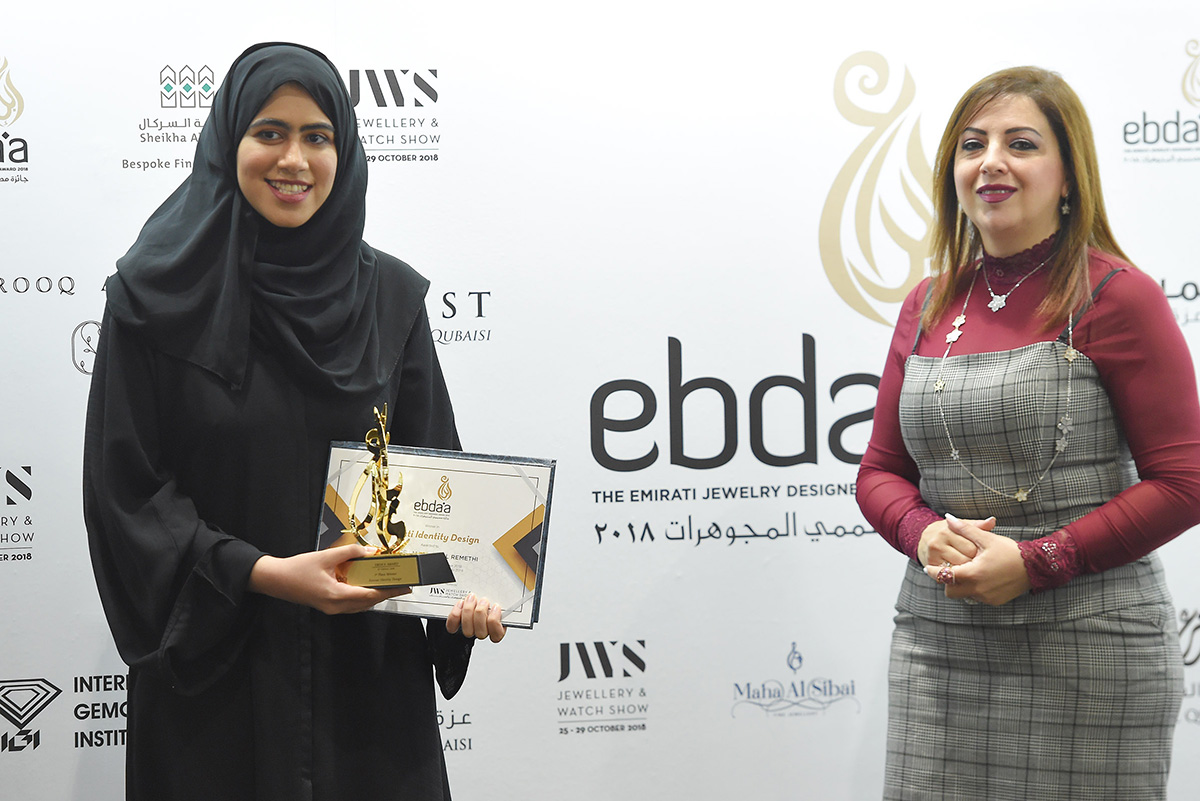 Zayed University Named Most Active Educational Institute
