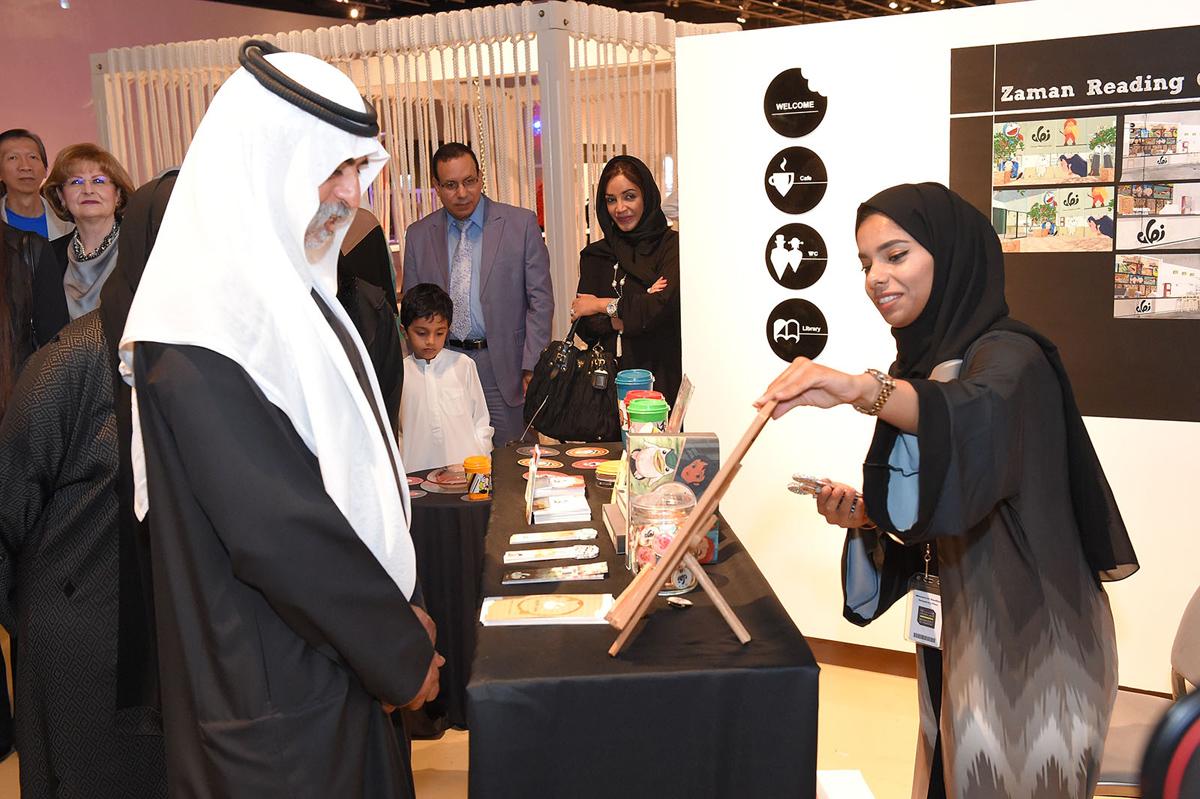Sheikh Nahayan Bin Mabarak Al Nahayan And Sheikha Lubna Al Qasimi