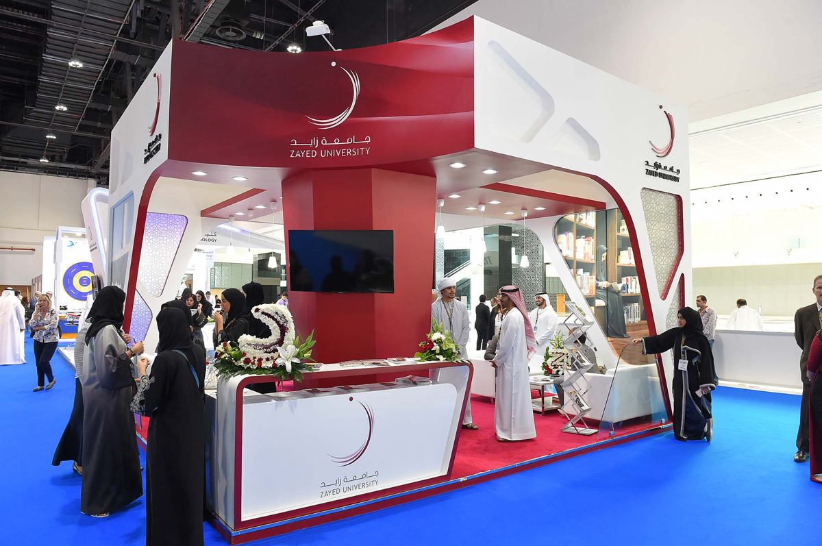 Zayed University Attracts A Large Audience At Najah Exhibition