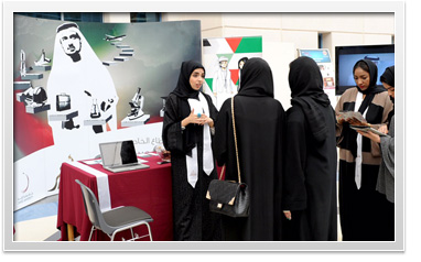 Zayed University Launches Ambassadors Of Absher To Promote