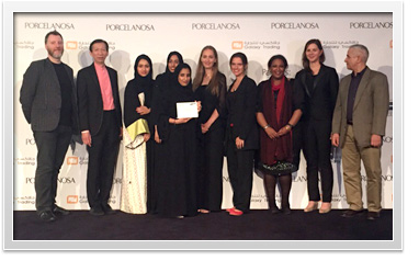 Zayed University Student Wins UAE Architecture And Interior Design Award