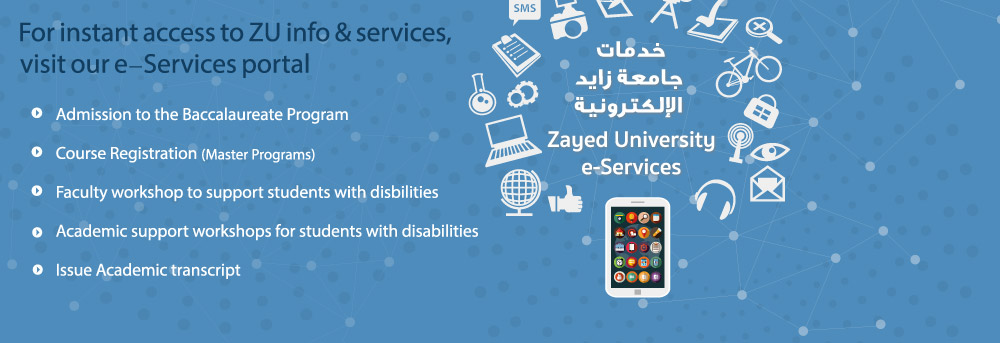 Zayed Unversity e-Services