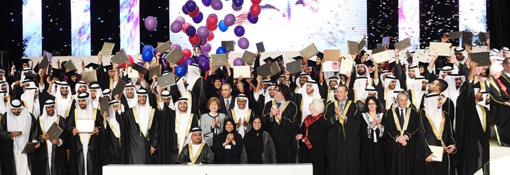Zayed University Graduation Ceremony 2017