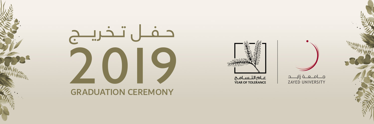 Zayed University Graduation 2019