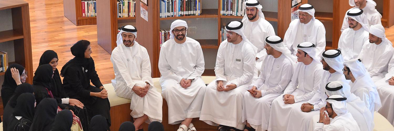 Sheikh Visit
