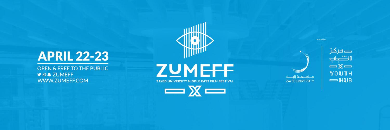 ZUMEFF 2019