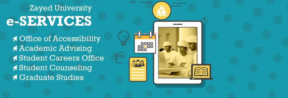 Zayed University eServices