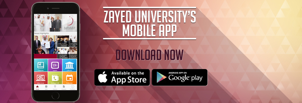 Zayed University Mobile App