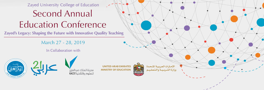 Second Annual Education Conference