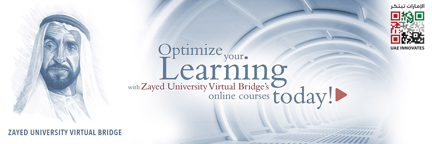 Zayed University Virtual Bridge